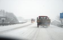 Sněhová kalamita na Uherskohradišťsku