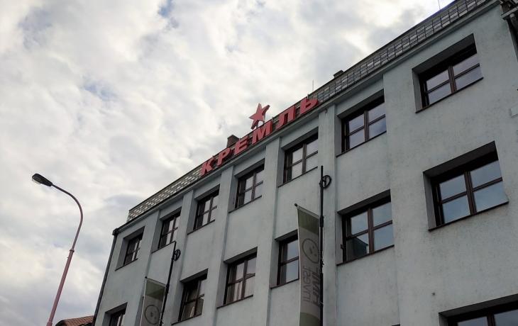 Kreml prý poukazuje na stav věznice, starosta podal trestní oznámení