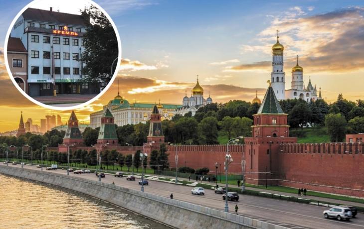 V Hradišti svítí do noci Kreml s rudou hvězdou. Prý &quote;protest&quote;