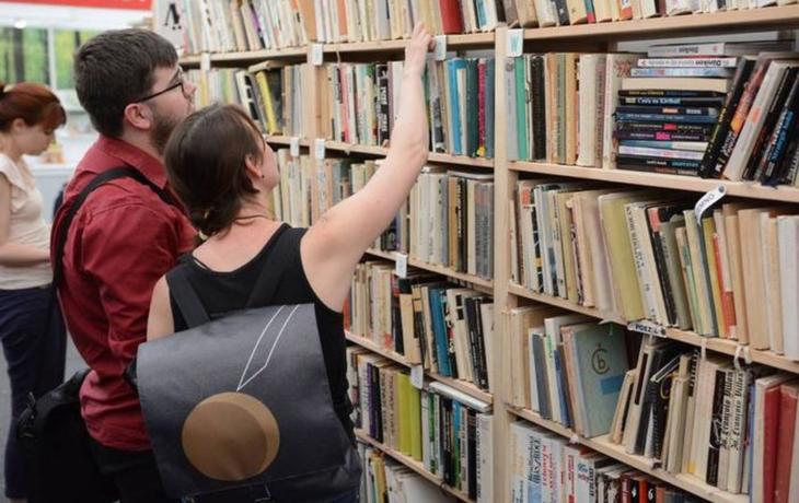 Kraj opraví havarijní knihovnu umprumky