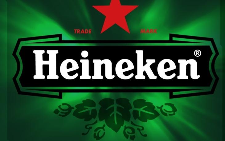 Pivovar Jarošov má nového vlastníka. Heineken jméno tají