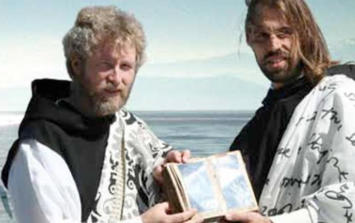 Dny evropského dědictví se sv. Cyrilem a Metodějem