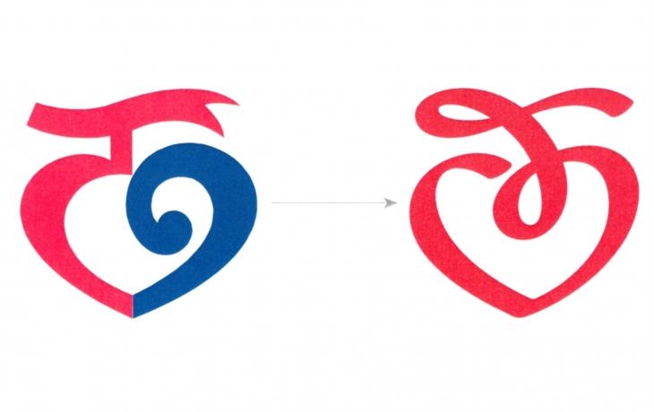 Nové logo připomíná gymnastickou stuhu