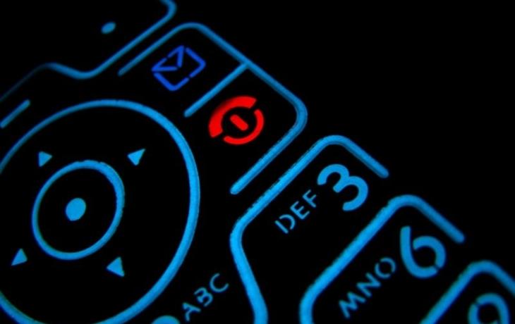 Rozhlas odvysílá i varování, které dostane z mobilu