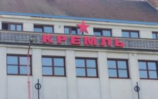 Na Kreml padlo…